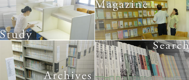 Study Magazine Archives Search